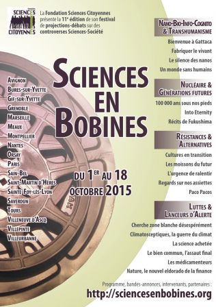 sciences_bobines2015.jpg
